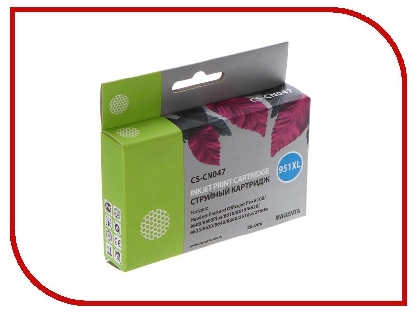 Картридж Cactus CS-CN047 №951XL для HP DJ Pro 8100/8600 Purple<br>