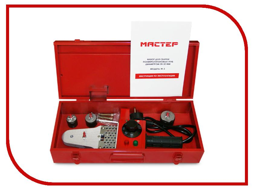 Аппарат MasterProf PPRC 600 W 20-32 090822 masterprof