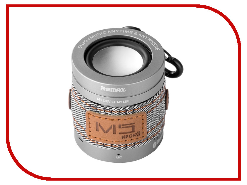 Колонка Remax RB-M5 Silver