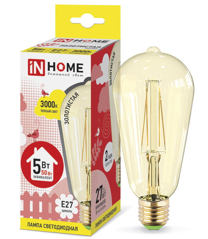 Лампочка In Home LED-ST64-deco E27 5W 3000K 230V 450Lm Gold 4690612008080