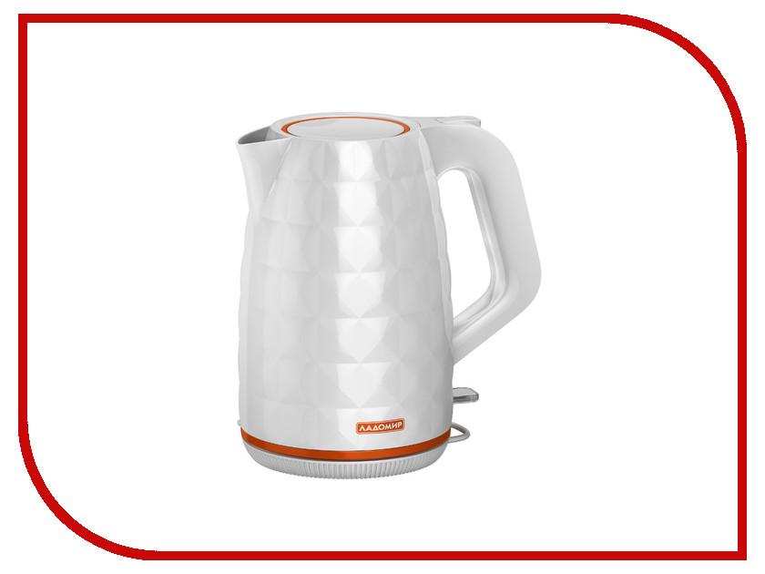 Чайник Ладомир 329 White-Orange<br>