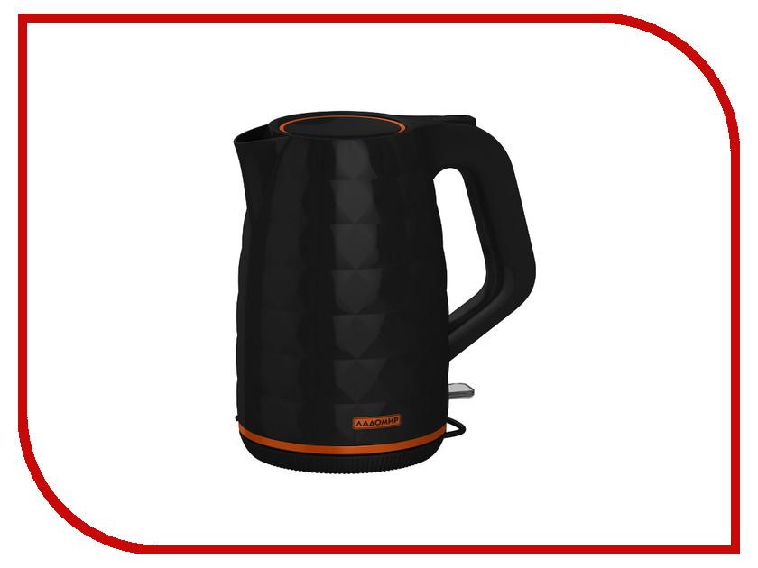 Чайник Ладомир 329 Black-Orange<br>