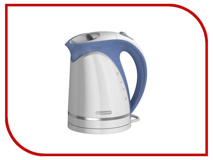 Чайник Ладомир 324 Blue<br>