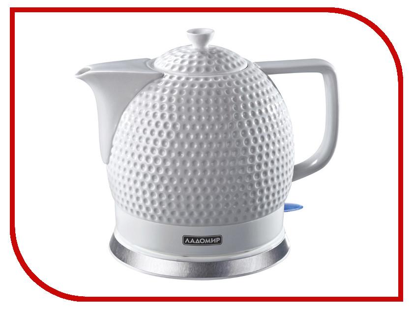 Чайник Ладомир 143 itap 143 2 редуктор давления