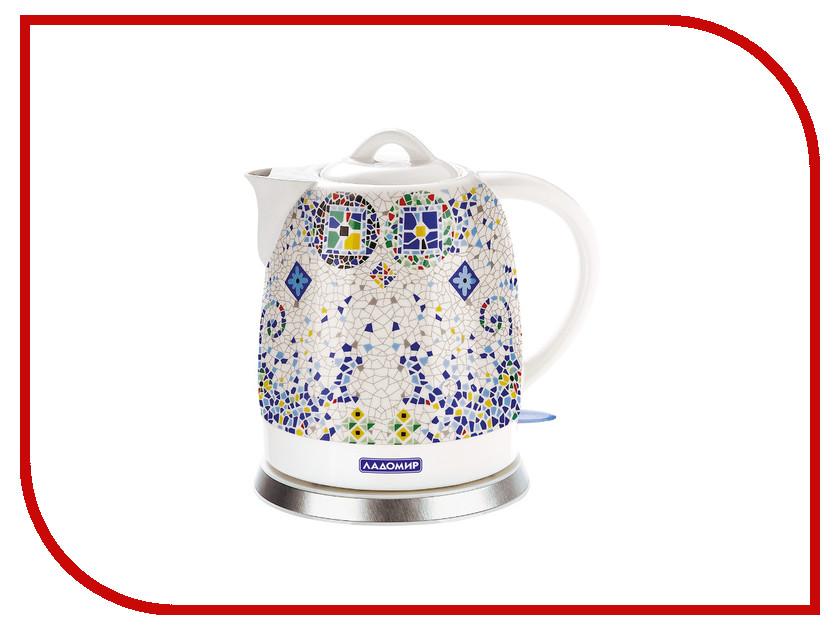 Чайник Ладомир 141<br>