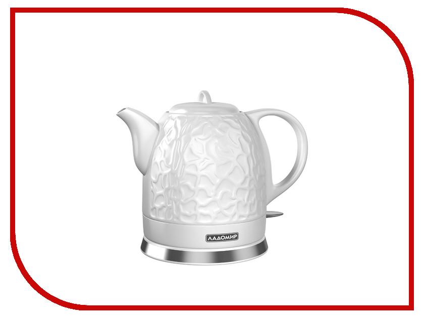 Чайник Ладомир 140 ste 140
