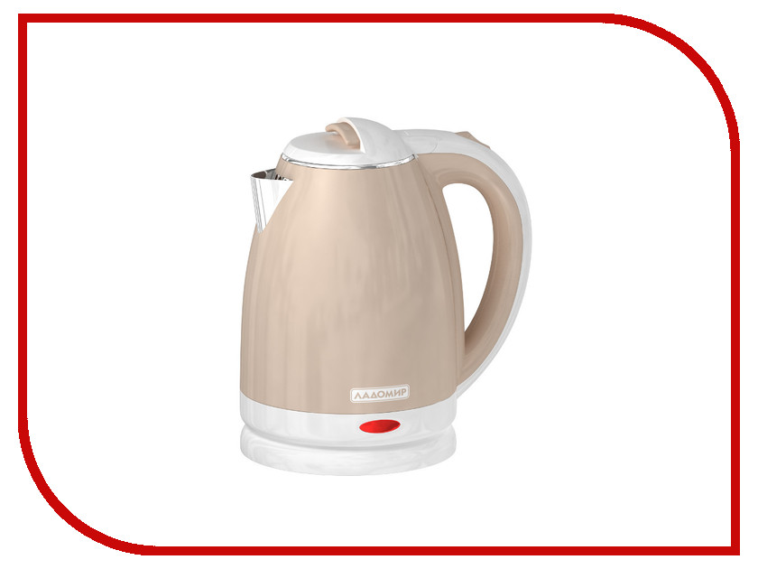 Чайник Ладомир 121 Beige