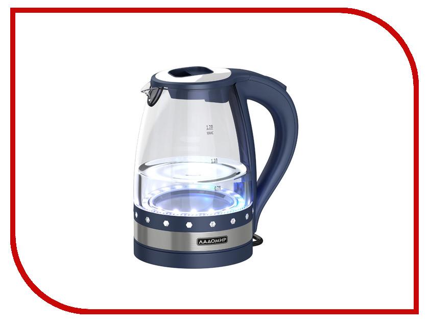 Чайник Ладомир 115 Blue