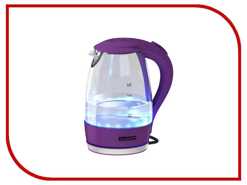 Чайник Ладомир 104 Purple<br>