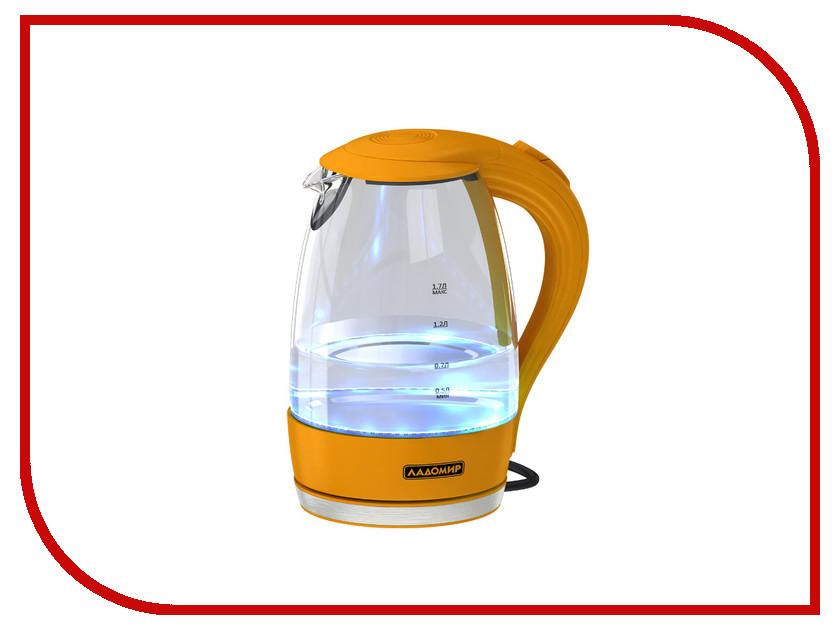 Чайник Ладомир 104 Orange<br>