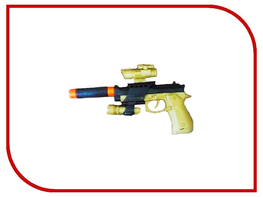 Игрушка BeBoy Пистолет IT100504<br>