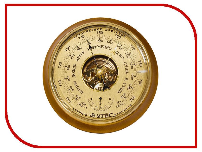 Барометр Утес БТК-СН-8 шлифованное золото