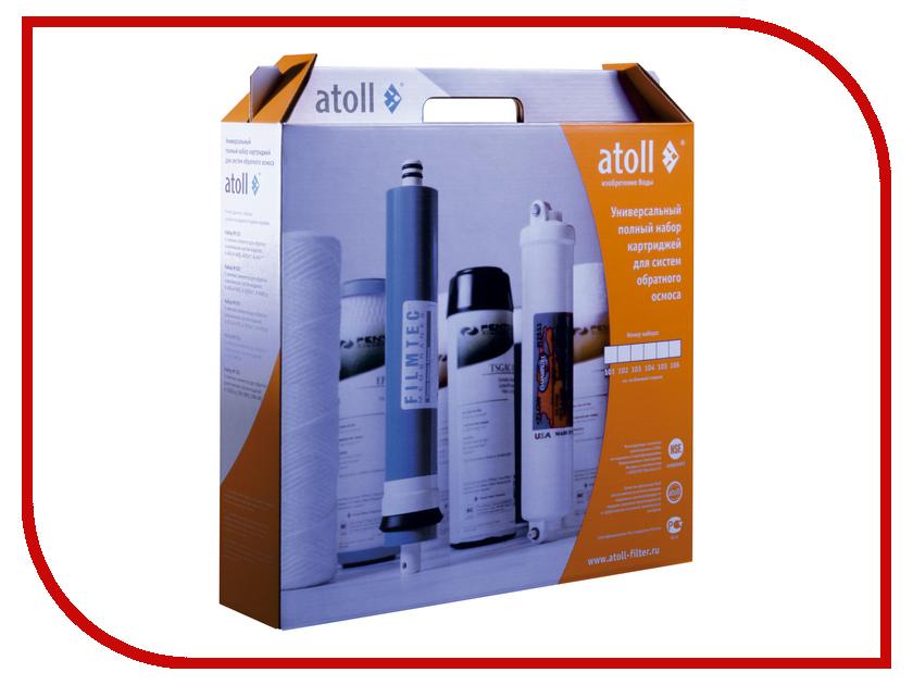 Картриджи Atoll №304 для A-313Eg / D-31s фильтр для воды atoll a 575e a 575 std