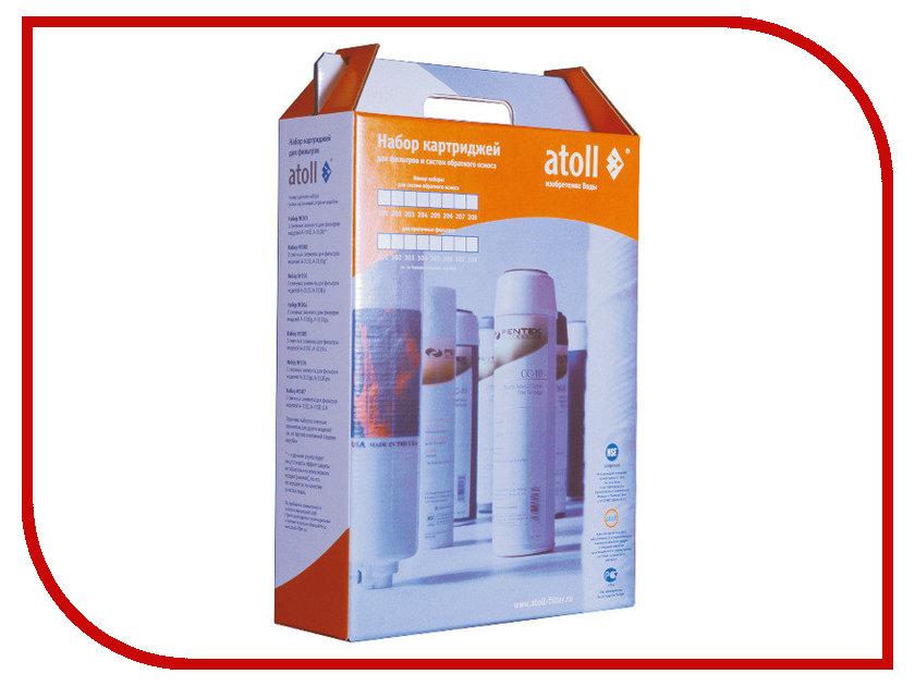 Картриджи Atoll №204 для A-575E фильтр для воды atoll a 575e a 575 std