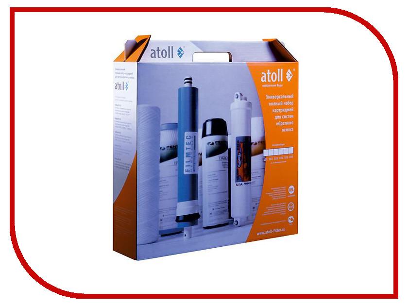 Картриджи Atoll №106 для A-560E SailBoat фильтр для воды atoll a 560e a 550 std