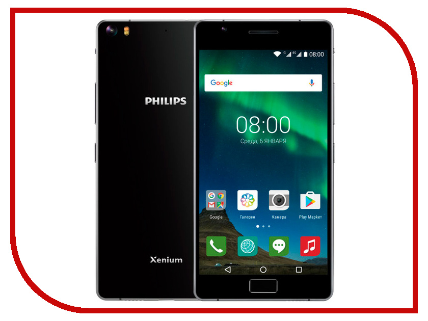 Сотовый телефон Philips X818 Xenium Black philips htl1190b 12 black