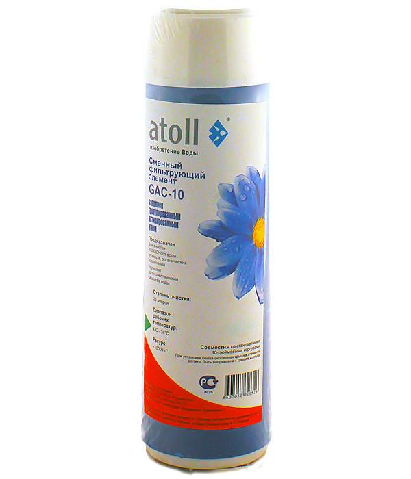 Картриджи Atoll GAC-10 atoll 107