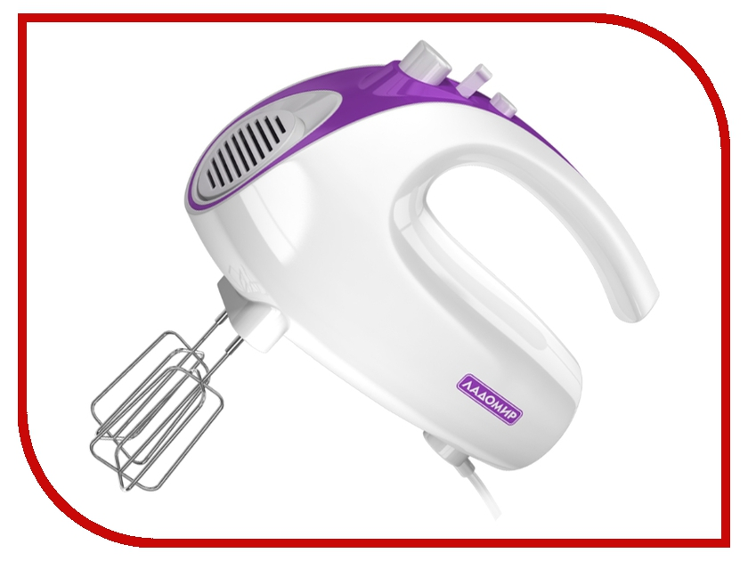 Миксер Ладомир 606 Purple<br>