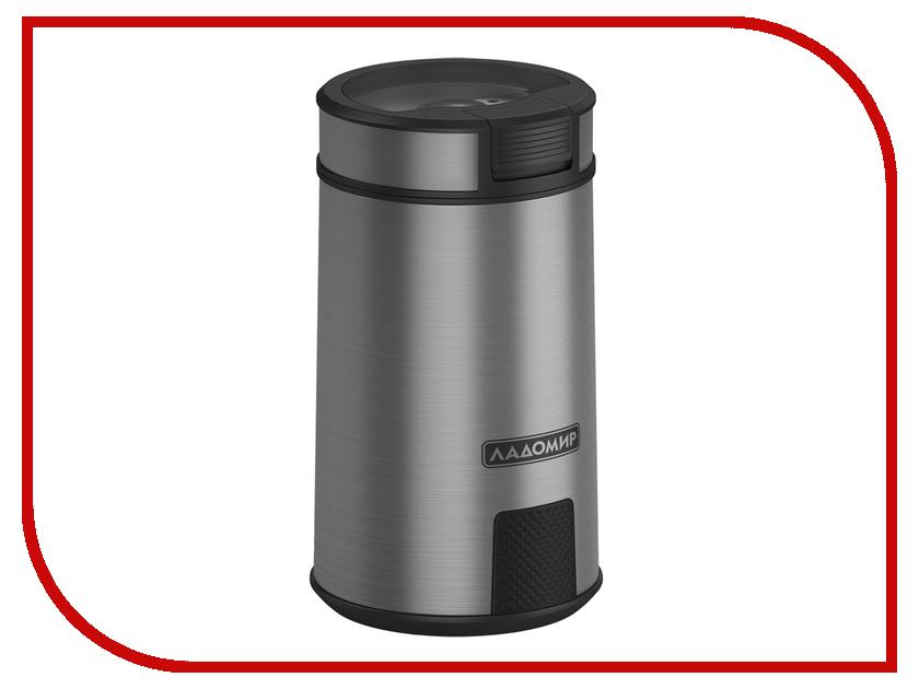 Кофемолка Ладомир 8 Metal