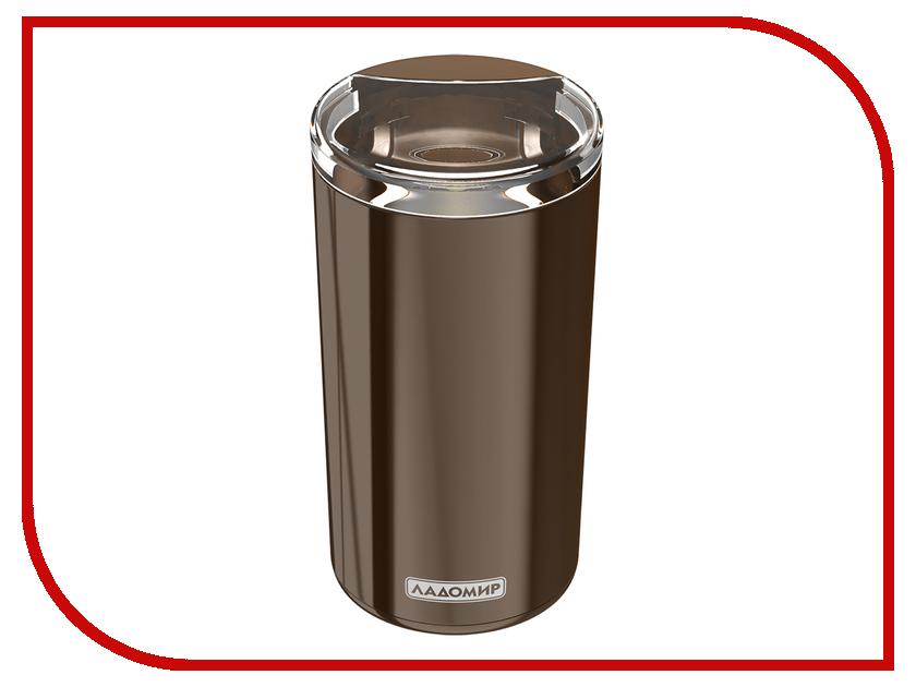 Кофемолка Ладомир 5<br>