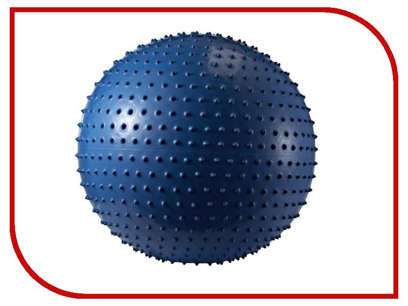 Мяч Z-Sports BB-003BL-22