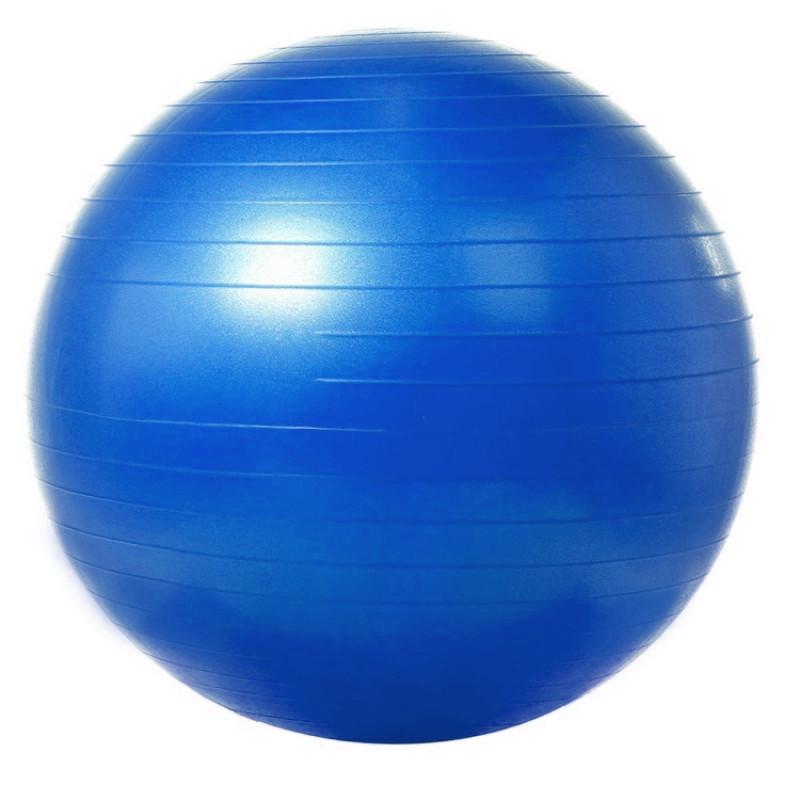 Мяч Z-Sports BB-001PP-30