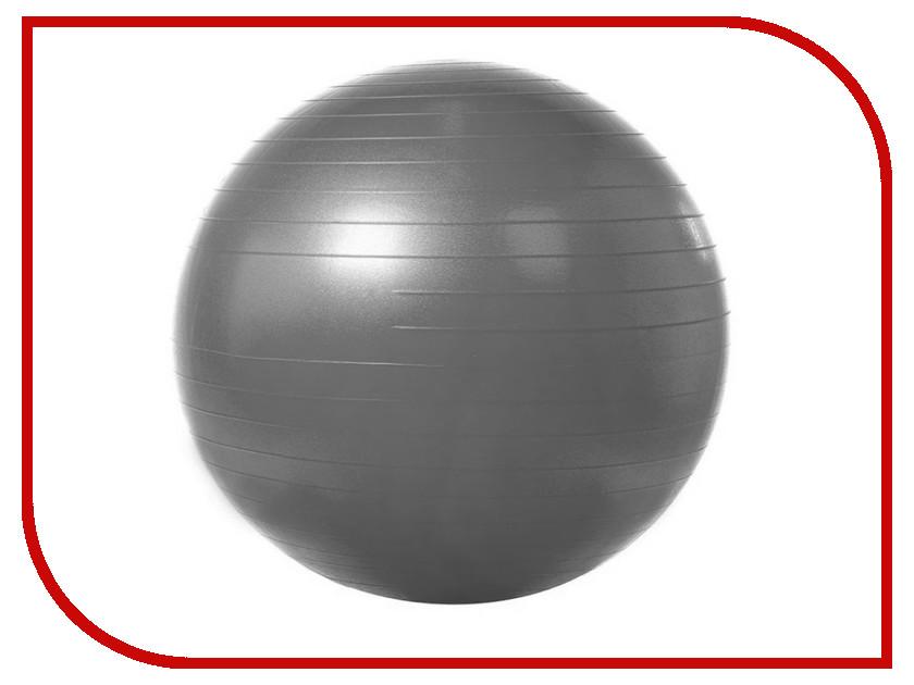 Мяч Z-Sports BB-001PP-26