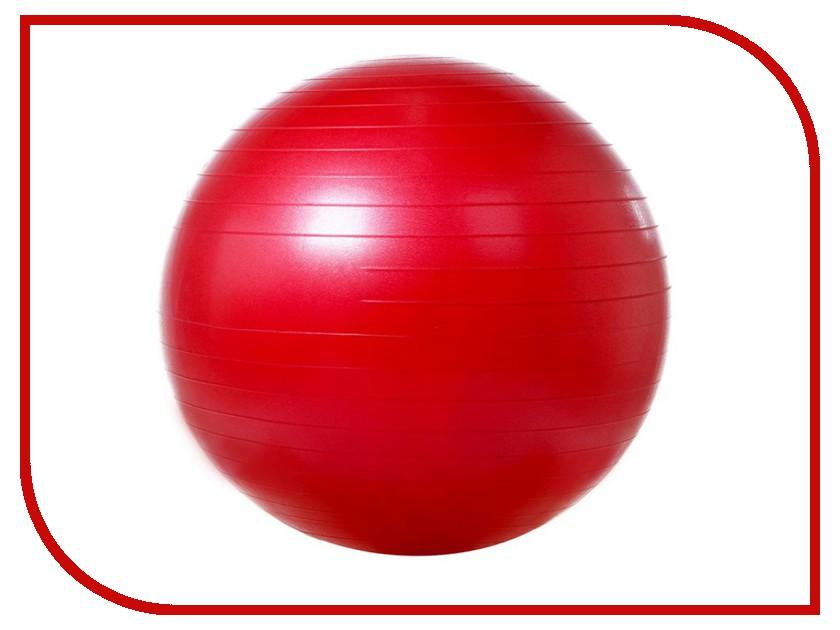 Мяч Z-Sports BB-001PK-22