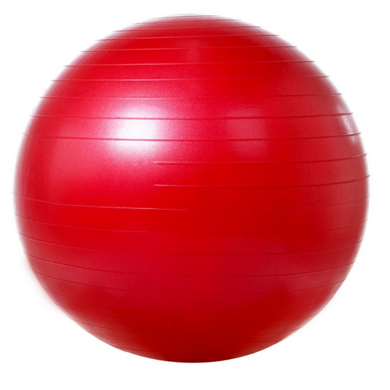 Мяч Z-Sports BB-001PK-22 мяч z sports bb 003bl 22
