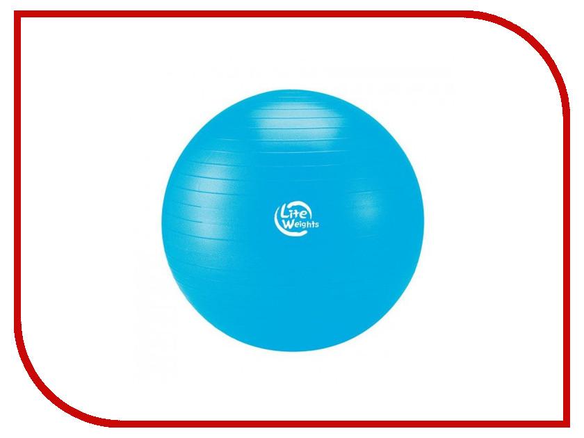 Мяч Lite Weights 75cm BLue 1867LW