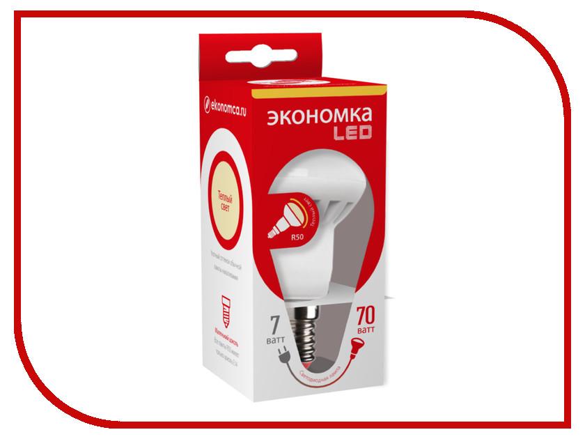 Лампочка Экономка Рефлектор R50 7W E14 230V 3000K Eco_LED7WR50E1430 упаковка ламп 3 шт экономка рефлектор r50 6вт е14 230v 4500k белый свет