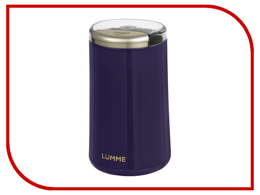 Кофемолка Lumme LU-2603 Blue Sapphire кофемолка lumme lu 2603 синий топаз