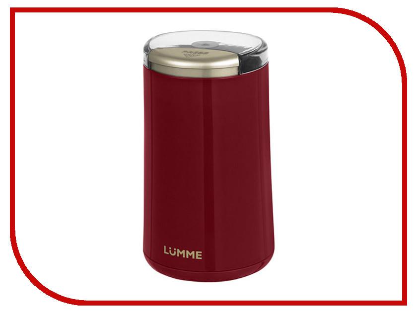 Кофемолка Lumme LU-2603 Red Garnet<br>
