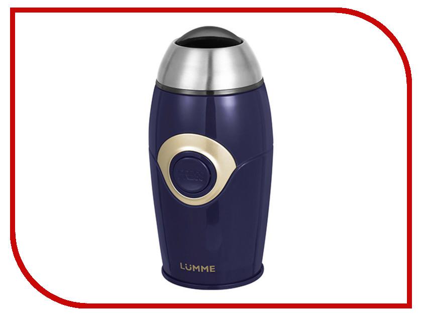 Кофемолка Lumme LU-2602 Blue Sapphire