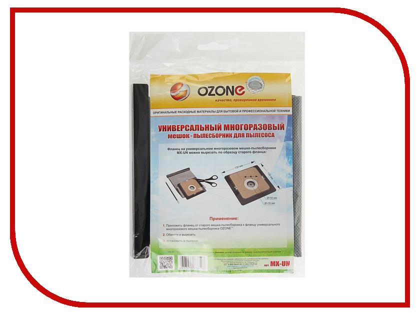 Аксессуар Ozone micron MX-UN пылесборник