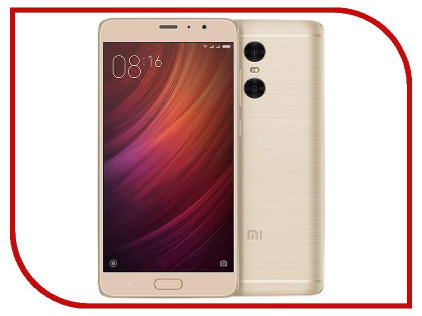 Сотовый телефон Xiaomi Redmi Pro 32Gb Gold<br>