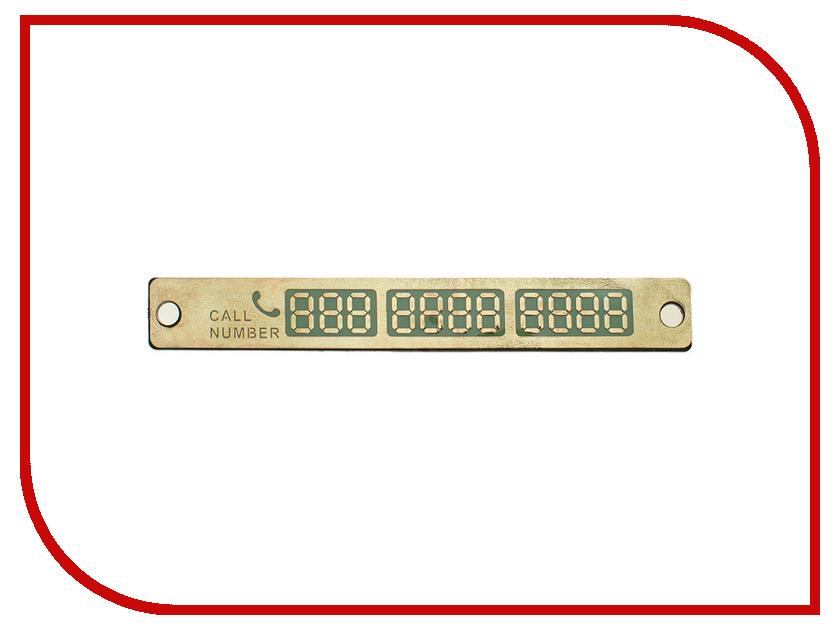 Аксессуар Blast BCN-300 Gold Люминесцентная автовизитка
