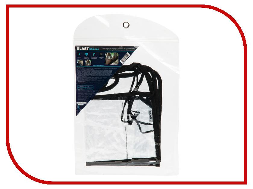 Аксессуар Blast BCO-100 Защита спинки переднего сидения