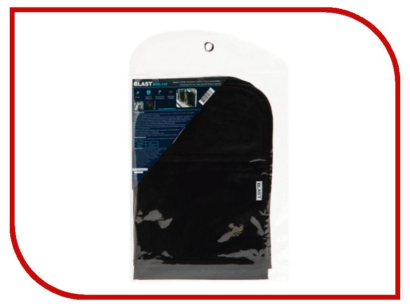Аксессуар Blast BCO-110 Защита спинки переднего сидения