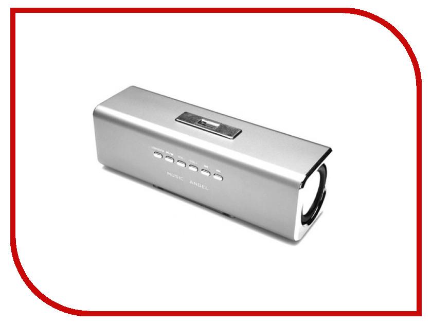 Колонка Espada Music Box 13-FM Silver<br>