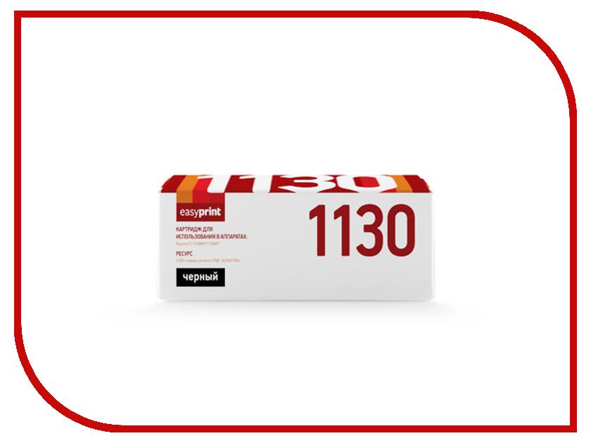 Картридж EasyPrint LK-1130 для Kyocera FS-1030MFP/1130MFP/Ecosys M2030dn/M2530dn<br>