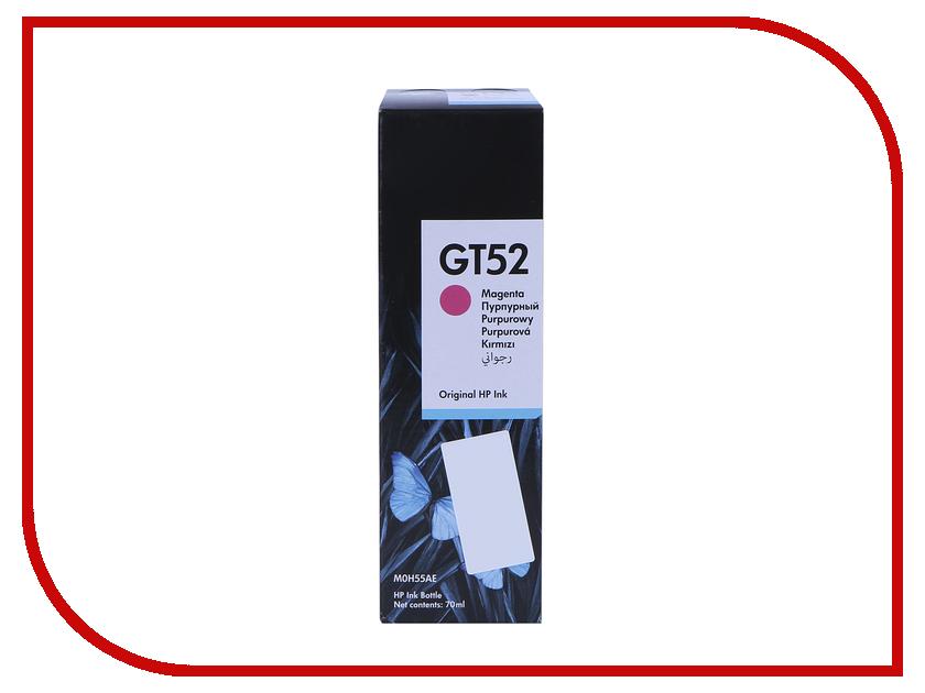 Чернила HP GT52 M0H55AE Magenta для HP Deskjet GT чернила inksystem для фотопечати на hp deskjet 5150v фоточернила
