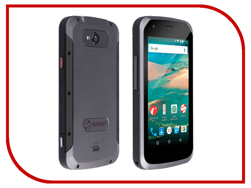 Сотовый телефон Senseit R450 Gray смартфон senseit t250 silver