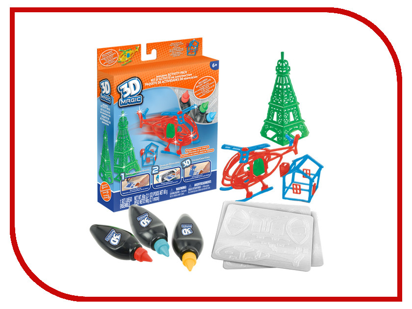 Набор 3D Magic Большой набор для мальчиков 83002<br>