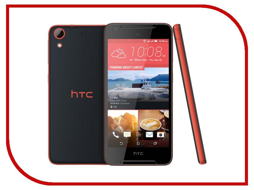 Сотовый телефон HTC Desire 830 Dual Sim Sunset Blue<br>