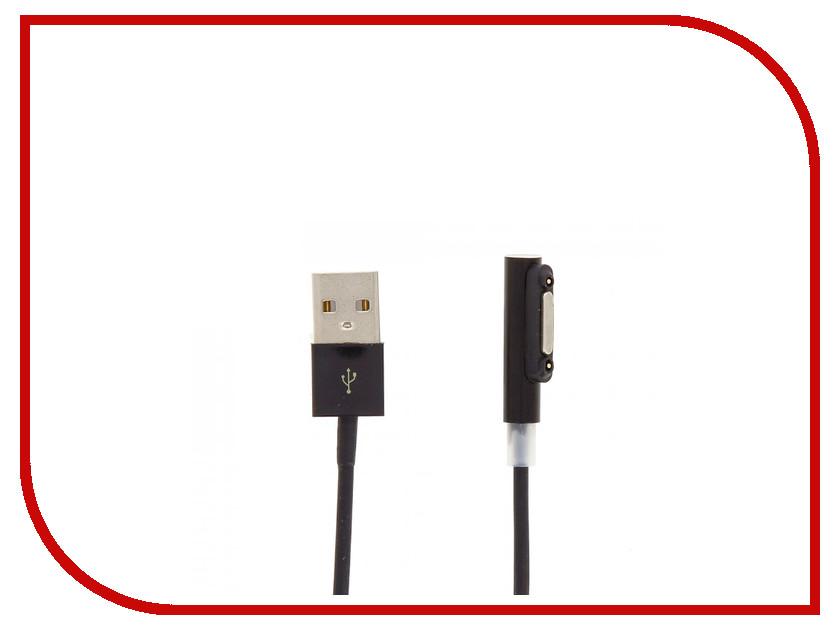 Аксессуар Cojess USB Sony Xperia Z1/Z2/Z3/Z1 Mini Black