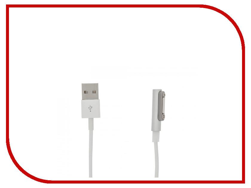 Аксессуар Cojess USB Sony Xperia Z1/Z2/Z3/Z1 Mini Silver<br>