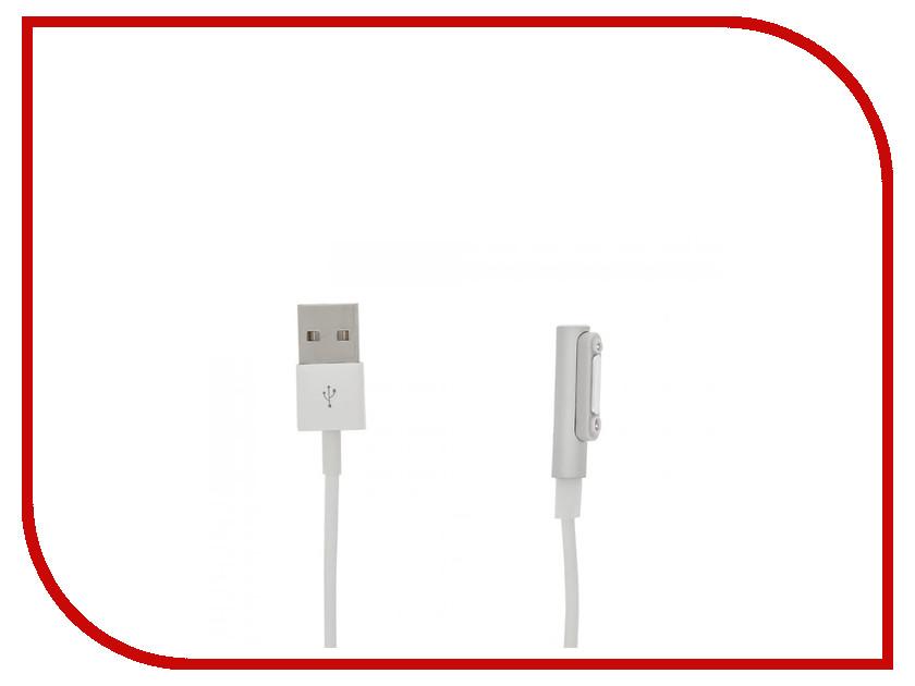 Аксессуар Cojess USB Sony Xperia Z1/Z2/Z3/Z1 Mini White
