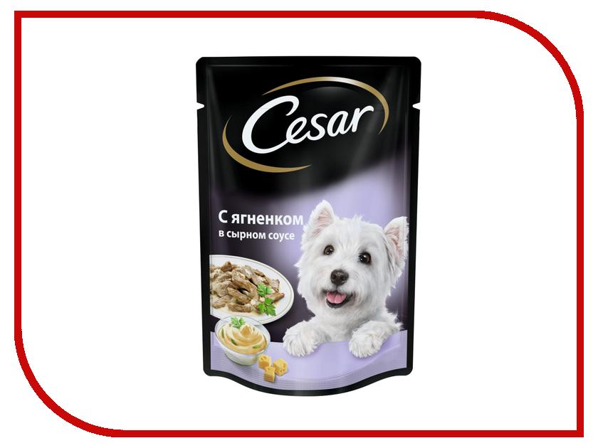 Корм Cesar Ягненок в сырном соусе 100g для собак 10156796
