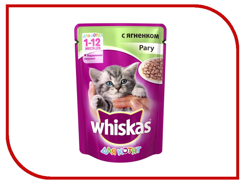 Корм Whiskas Пауч Рагу ягненок 85g для котят 10156200/10117315/WF409 whiskas temptations hearty beef flavour treats for cats